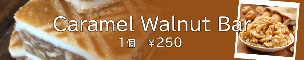 Caramel Walnut Bar